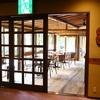 【草津温泉】草津ホテルのレビュー・感想。風情のある旅館に泊まりたい!
