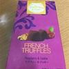 輸入菓子:ハッピーポケット:Malbi( ティラミス風味チョコレート・ エアーチョコレートホワイト&ミルク・エアーチョコレートミルク・トリュフ&アーモンドチョコレート)/ミニボックストリュフラズベリー&クッキー