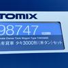TOMIX 98747 私有貨車 タキ3000形(米タン)セット(Y44-1)