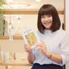 第343回 JPIC読書アドバイザー・株式会社ロゴスホーム 井上 真梨子さん