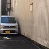一の宮-101-熊野大社   2018/5/4