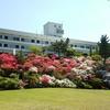 小田急山のホテルだけじゃない!こちらもツツジの名所 箱根仙石原の「ホテル花月園」