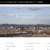 【ふるさと納税】南相馬市の面白い試み『noma-style』