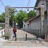 竹内街道の歩き方 ②羽曳野編『白鳥神社(伊岐宮)』