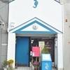 【オススメ5店】尼崎(兵庫)にある洋食屋が人気のお店
