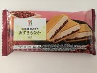 セブンの「北海道産あずき」あずきもなかが定番の美味しさ。進化を続けるあずきもなかはいかが?