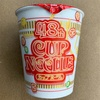 【48th CUP NOODLE HAPPY  BIRITHDAY】誕生記念仕様。ハングリー❓カップヌードル❗️