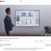 「Introducing Microsoft Surface Hub 2」の動画が公開