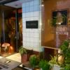 【江坂プランタン】大人の純喫茶