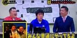 【メディア出演】ブラマヨさんと共演しました!(東海テレビ / ブラ迷相談部)