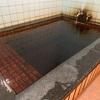 【大分市】下郡温泉~有り難い!低価格で気軽に利用できる貸切風呂