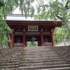 1500年の歴史を誇る富岡市「妙義神社」
