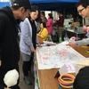 ご近所イベント「エルカジまつり」にマチマチが出展しました!