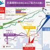 第5回 石神さんマラソン2020 交通規制のお知らせ 2020/2/2