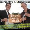 ノーム・ピケルニー & ステュアート・ダンカン 来日ツアー その2