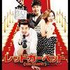 最近観た韓国映画