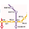 名古屋市千種区の地下鉄駅をまとめて解説!住みやすさ、治安、家賃などを比較しておすすめします