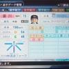 168.オリジナル選手 菱川善次選手 (パワプロ2018)