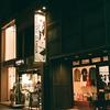 ローライ35TE・京都・昼と夜