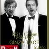 【イベント】「アラン・ドロン生誕86年記念祭」シネマ・ライブが11月7日開催。ベルモンド追悼企画も。