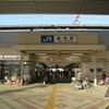 3/26 JR神戸線駅めぐり