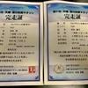 淀川市民マラソン速報!!4673位と4674位でした!!