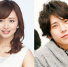 【芸能2ちゃんねる-2ch】二宮和也と伊藤綾子結婚!?彼女の執念で「本気モード」突入