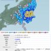 【速報】茨城県で震度5弱の地震発生!津波の心配はなし!