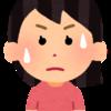 女性と発達障がい【発達障がい 学習塾】ふぉるすりーる活動ブログ 2020/1/23①