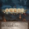 2018/05/24 星空ロジック2回目の古戦場開幕