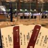 ⑸【アラスカ✖️シンガポール航空】超絶!ハイコスパ航空券の過去旅 〜ブログ投稿500件記念〜(チェックイン・ラウンジ編)