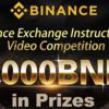 仮想通貨BNB/BinanceCoin(バイナンスコイン)とは?バイナンスで買えるアルトコインを解説!