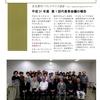 タイブレーク 第29号(最終号)