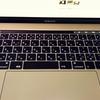 買って半年のMacbook ProのキーボードがおかしくなったAppleサポートに電話してみました