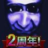 Hikakin Games - YouTube にあったスマホゲーム  #1