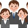 【Fラン大学生の就職活動】合同企業説明会に行くべき?