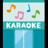 スマホアプリ(デンモクmini/キョクナビ)を使ってカラオケ操作できるんだよー!