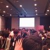 Mercari Tech Conferenceに行って来ました!