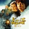 映画「ヒューゴの不思議な発明」(2012)を再見。映画草創期の制作者、映画へのリスペクト。