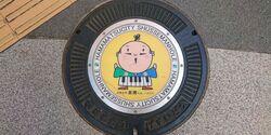 静岡県浜松市のマンホール