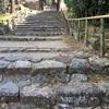 ずらりと並んだ石仏に心安らぐ思いー白毫寺(奈良)