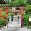 河口湖・うさぎ神社