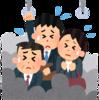 村山実和子(2012.10)接尾辞「クロシイ」考