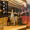 【オススメ5店】伏見桃山・伏見区・京都市郊外(京都)にある郷土料理が人気のお店