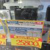 1万円以内で画質の良いコンパクトデジカメを選ぶ
