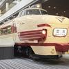 京都鉄道博物館で2017年の7月〜8月に489系・583系の車内見学イベントが開催される