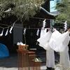 水無月大祓式ならびに夏越祭を斎行