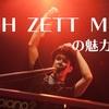 一番好きなピアニスト「H ZETT M」の魅力を熱く語る