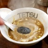 TETSU 赤羽すずらん通りにあるつけ麺のお店 焼き石でスープを熱する