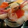 札幌市 二条市場 大磯 / 札幌の台所2条市場で海鮮丼